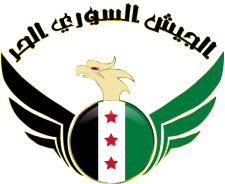 225px-Free_syrian_army_coat_of_arms.svg