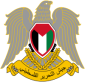 Emblem_of_the_Palestine_Liberation_Army.svg