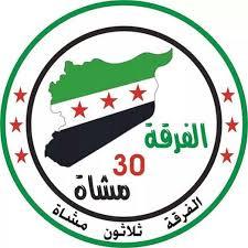 Division 30